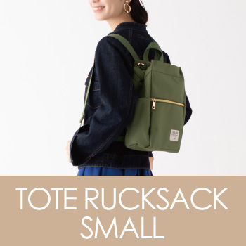 TOTE RUCKSACK SMALL